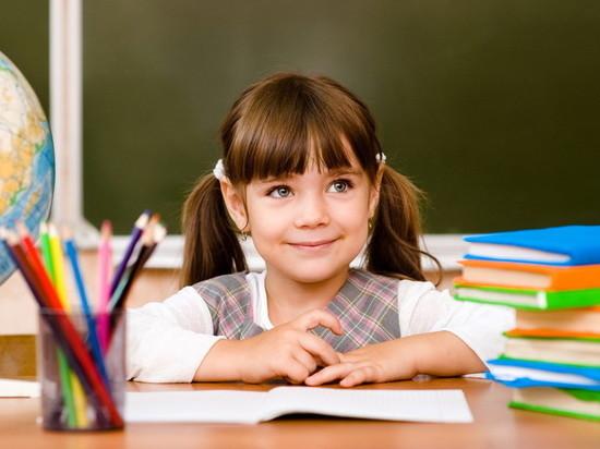 Записать ребенка в школу через госуслуги Москва