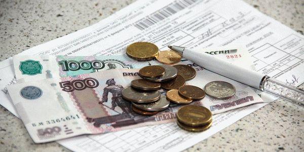 Оплата ЖКУ по лицевому счету через интернет